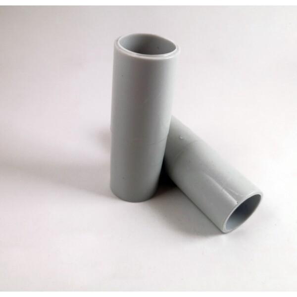 0010510300250017 МУФА ЗА ТРЪБА PVC Ф25mm FR